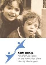 אקים ישראל