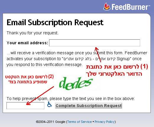 הוספת כתובת דואר אלקטרוני