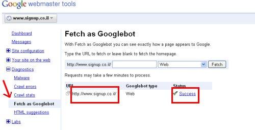כלי Fetch As GoogleBot
