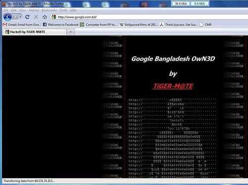 גוגל בנגלדש