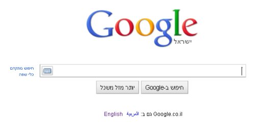 Google עמוד הבית