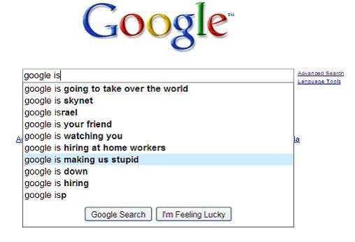 גוגל לא טיפש