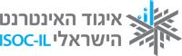 איגוד האינטרנט הישראלי ISOC