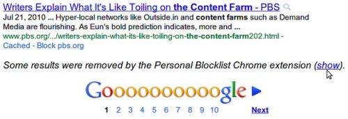 תוסף Personal BlockList