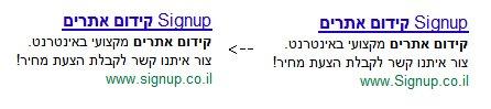 פרסום בגוגל - Signup קידום אתרים