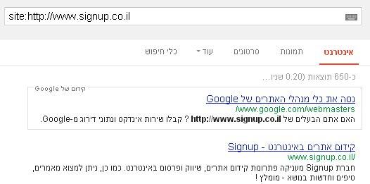 קמפיין פרסום של כלי מנהלי האתרים של גוגל