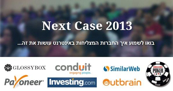 כנס קידום אתרים - Next Case 2013