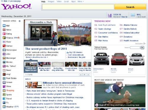 Yahoo עמוד הבית