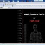 שרתי ה – DNS של גוגל נפרצו על ידי האקרים