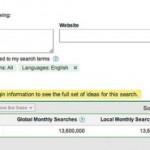 צנזורה בכלי מילות המפתח של גוגל
