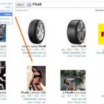 מחפש צמיגי Pirelli בגוגל ? –  קבל פורנו במקום !