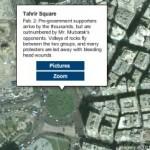 הפגנות מצרים בתוך גוגל מפות