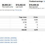 פירוט רווחים מורחב בממשק גוגל אדסנס