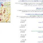 קידום אתרים מקומי ב – Google Places (גוגל מקומות) בישראל