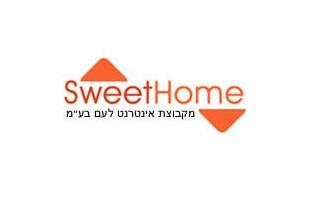SweetHome