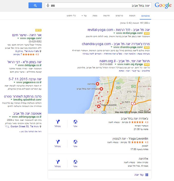 בלוק המפות של Google Maps