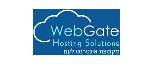 Webgate אחסון אתרים